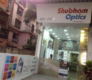Best Optics in Vashi, Thane, Kopar Khairane, Santacruz, Mumbai
